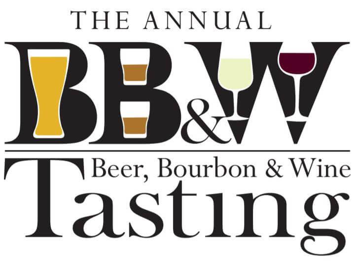2019 Annual Coweta Beer, Bourbon & Wine Tasting